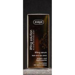 ZIAJA Anti-Falten Serum 30 ml GP 28,67Euro /100 ml für Lippen u. Augen Partie
