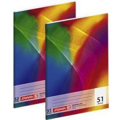 A4 Schulheft Nr.25 liniert mit weißen breiten Rand deutsche Qualität