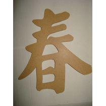 Asiatisches Schriftzeichen