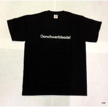 T-Shirt Sachsen Oorschwerbleede Geschenkidee in M L XL XXL