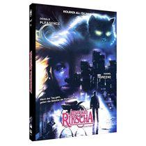 American Rikscha - 2-Disc Mediabook - Limitiert auf 666 Stück - Cover A (+ DVD)