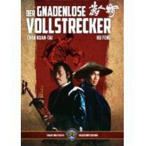 Der gnadenlose Vollstrecker - Shaw Brothers Collector's Edition Nr. 5 [Limitierte Edition] (+ DVD)