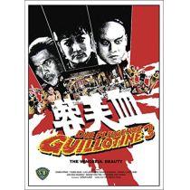 Die fliegende Guillotine 3 - Uncut /Mediabook - Limitierte Edition auf 750 Stück (+ DVD)