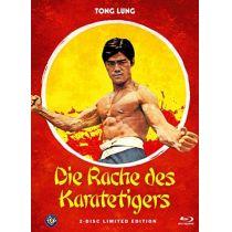 Die Rache des Karatetigers - Mediabook (+ DVD) [Limitierte Edition]