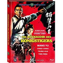 Die Rückkehr des Königstigers - Mediabook Cover B - Limited Edition (+ DVD)