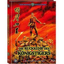 Die Rückkehr des Königstigers - Mediabook Cover C - Limited Edition (+ DVD)