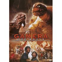 Gamera the Brave - Uncut [Special Edition]