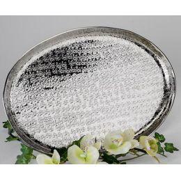 formano Tablett oval mit Hammerschlag Optik Alu Puro silber, 34 cm