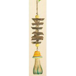 GILDE Deko-Hänger Pilz aus Holz, gelb mit Streifen, 38 cm