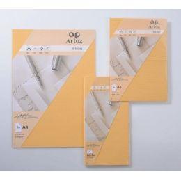 Artoline A4 Briefbogen/Einleger sandgold 120g/m²