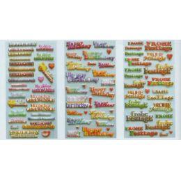 CREApop® Softy-Sticker Frohe Festtage