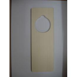 Holz Türschild