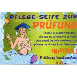 PFLEGE SEIFE ZUR PRÜFUNG Geschenk Lustige Geschenkidee GAG Seife 100g