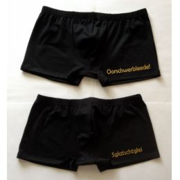 Unterwäsche Classic Boxer Boxershorts mit sächsischen Schriftzug Gold, Sachsen, Kultprodukt
