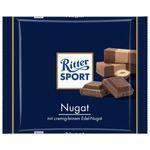 Ritter Sport Schokolade Nougat 5 x 100g