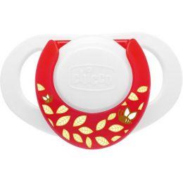Dekor-Beruhigungssauger 'Physio' mit Ring, gelb/rot, ab 0 Mo, 1 Paar