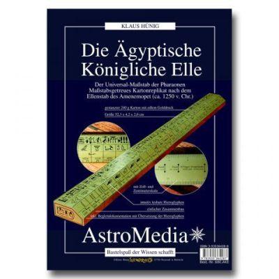 Astromedia Die Königliche Ägyptische Elle | 10-680.AKE / EAN:9783935364287