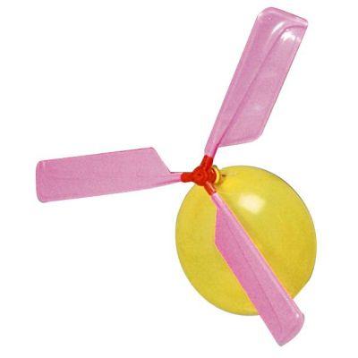 Ballon-Helikopter | 040-3167 / EAN:4032821015969