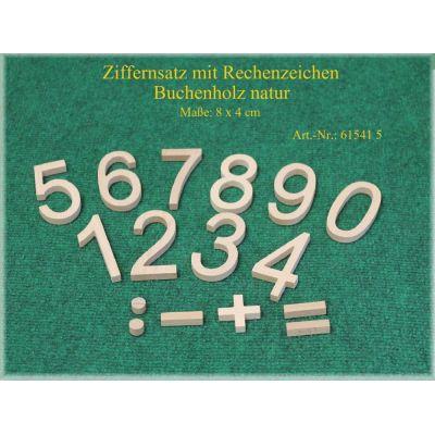 Ebert Ziffernsatz mit Rechenzeichen aus Holz 16 Teile | 110-615439 / EAN:4024808615439