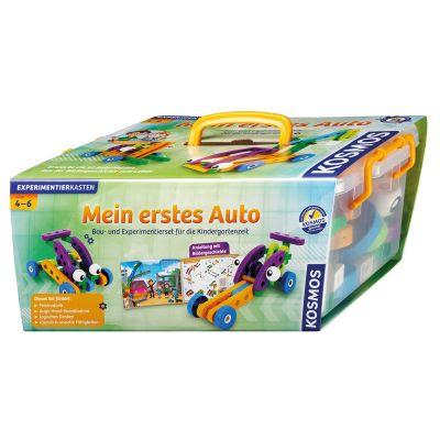 KOSMOS Mein erstes Auto | 450-606107 / EAN:4002051606107