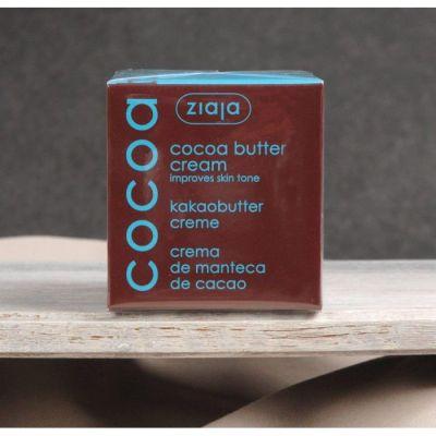 ( 9,58Euro /100 ml ) Ziaja Kakaobutter Creme 50 ml Gesichtscreme | 984 / EAN:5901887016045
