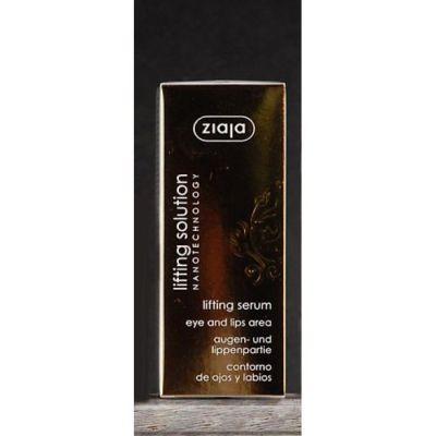 ZIAJA Anti-Falten Serum 30 ml GP 28,67Euro /100 ml für Lippen u. Augen Partie | 922 / EAN:5901887001683