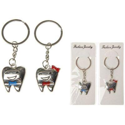 Schlüsselanhänger Zahn - für Mädchen und Jungen aus Metall | HM12378 / EAN:5413247099020
