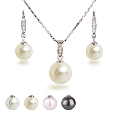 Perlen Schmuckset, Ohrhänger und Halskette mit Anhänger, besetzt mit Zirkonia, 925 Silber rhodiniert   Set-Fi14 / EAN:4250887405061