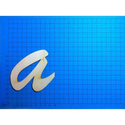 ABC Holz Kleinbuchstaben Schreibschrift 150mm natur | ACH 15k-z