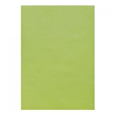 Einlegeblatt für B6 / C6 Karten | 38529142