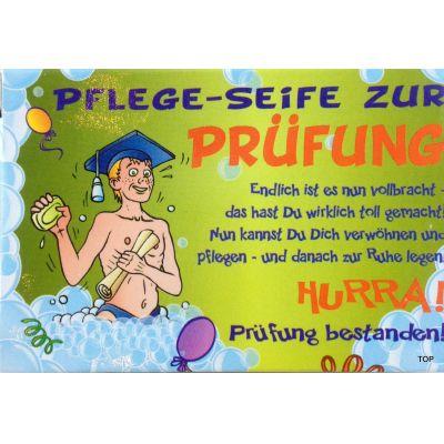 PFLEGE SEIFE ZUR PRÜFUNG Geschenk GAG Seife 100g | 24881 / EAN:4012221248815