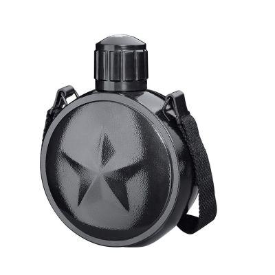 Feldflasche Monte 700 ml Wasserflasche Trinkflasche Kompass Bundeswehr Outdoor Flachmann | 10968 / EAN:4017166545609